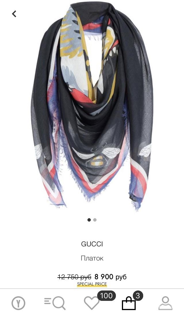 Платок Gucci