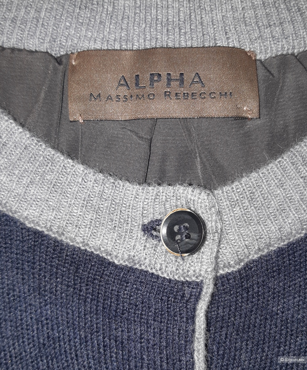Кардиган alpha, размер 44/46