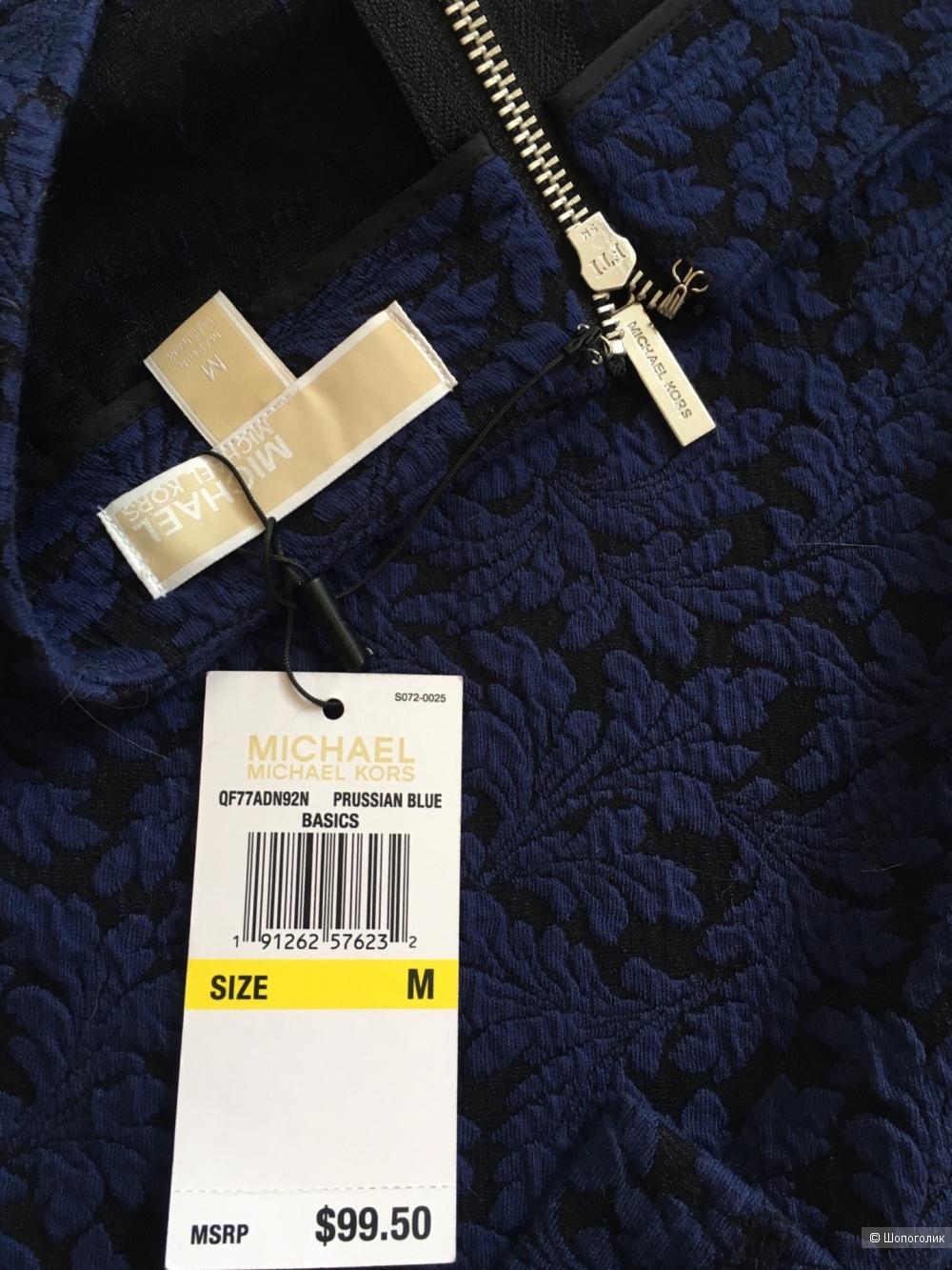 Юбка Michael Kors, 48-50 размер