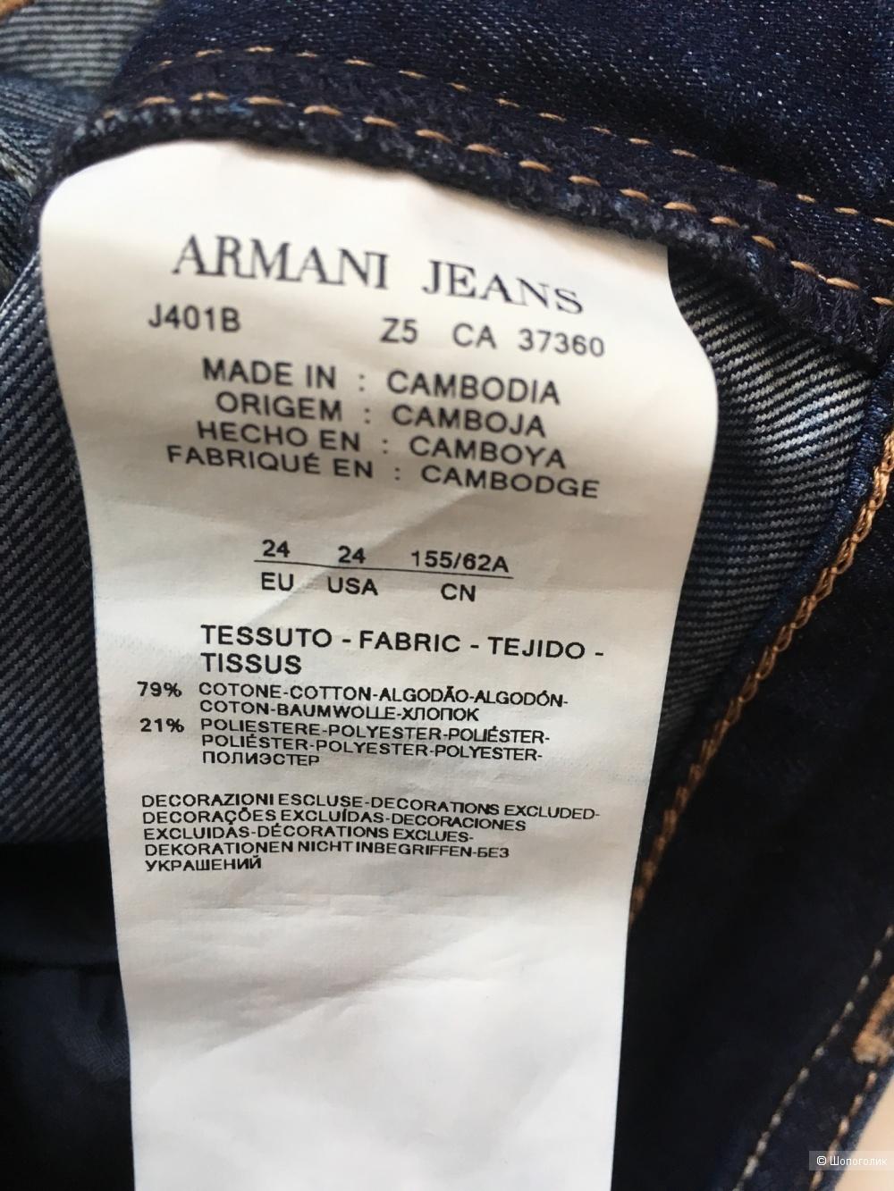 Джинсы Armani Jeans, размер 24