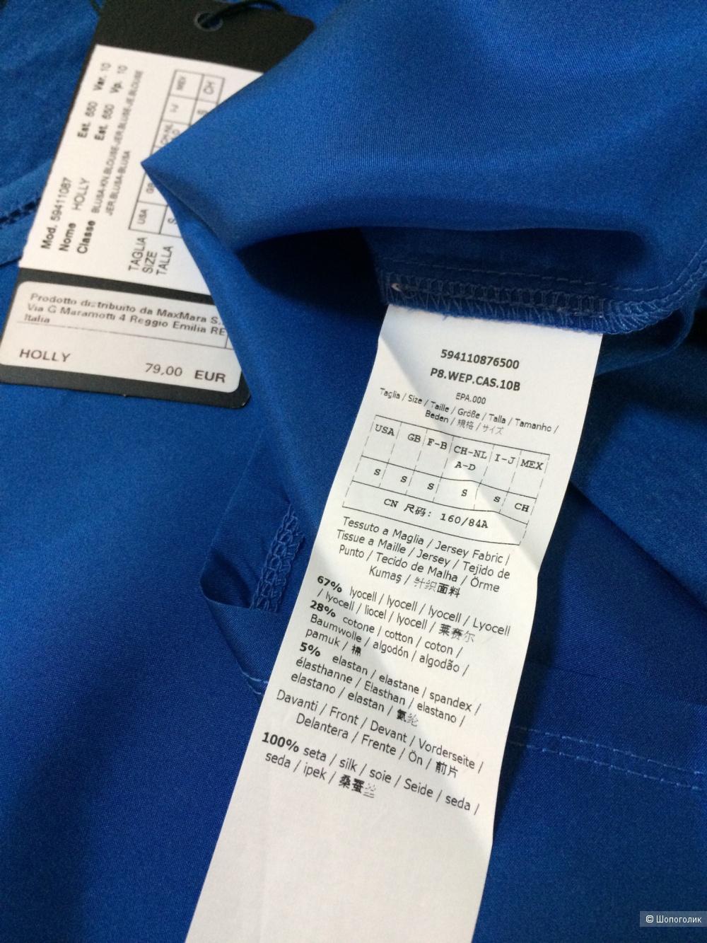 Шёлковая блузка-футболка  Max Mara Weekend 44-46