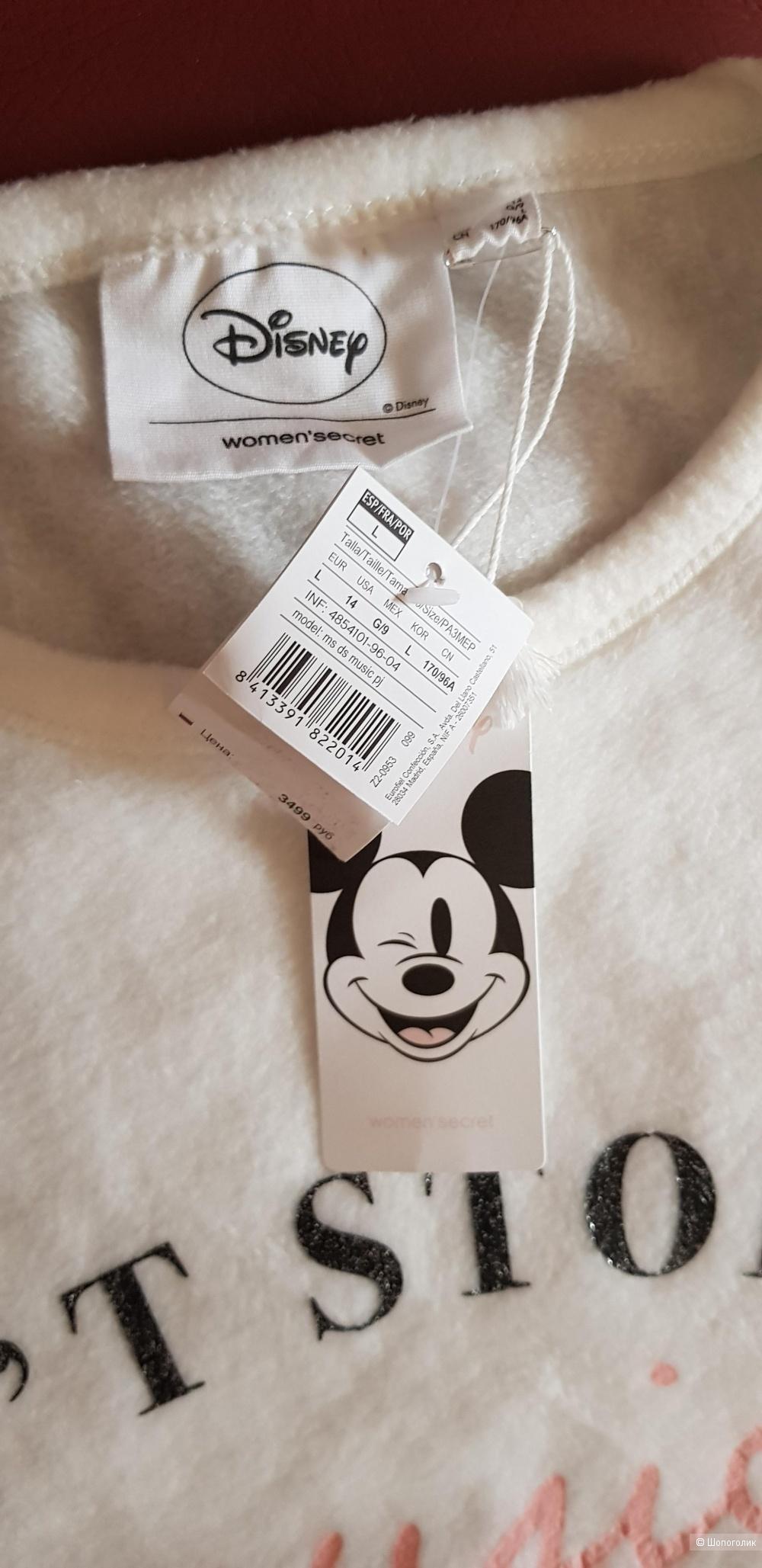 Длинная пижама Women secret размер L