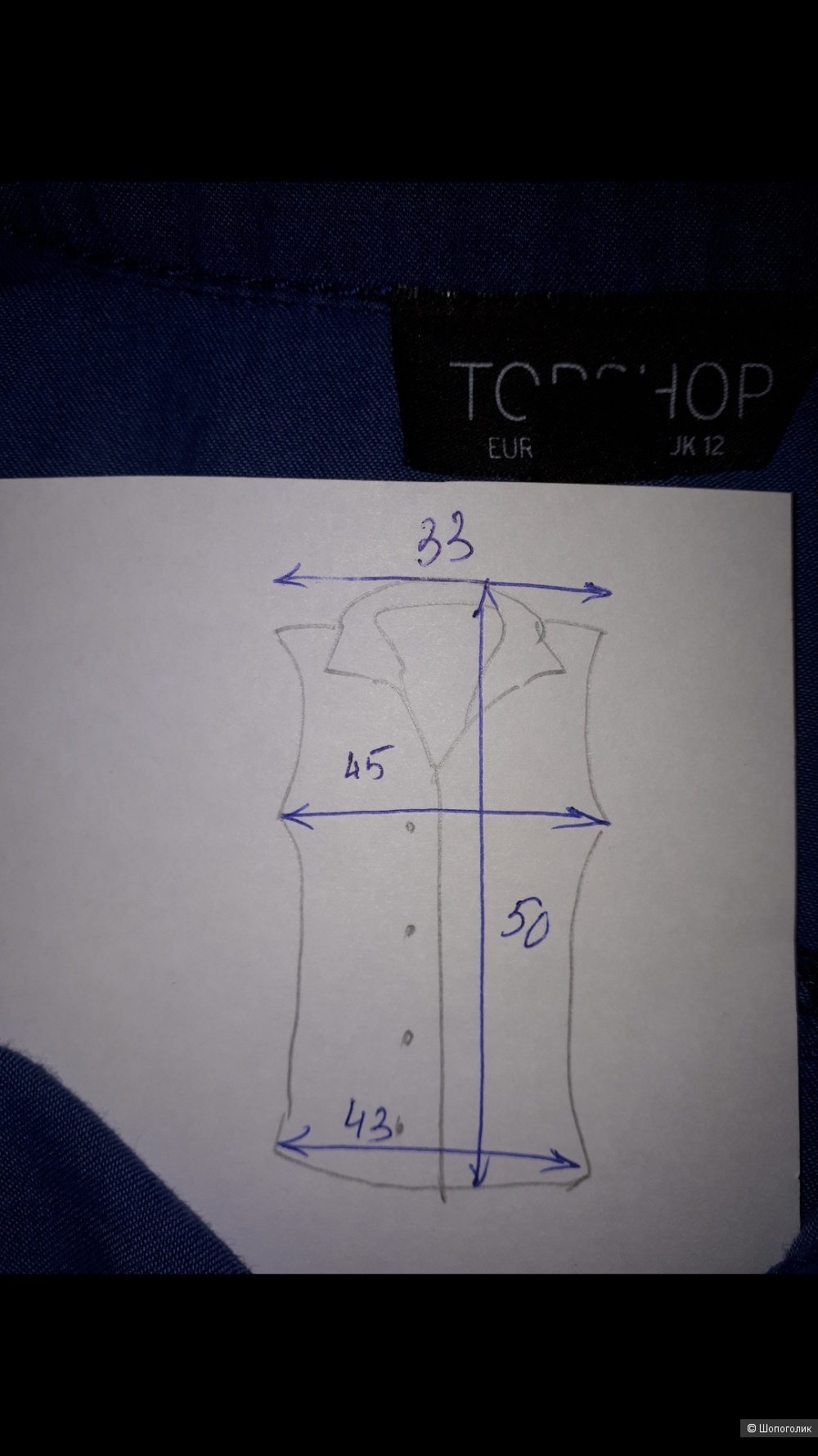 Блузка Top shop 40 евро р-р