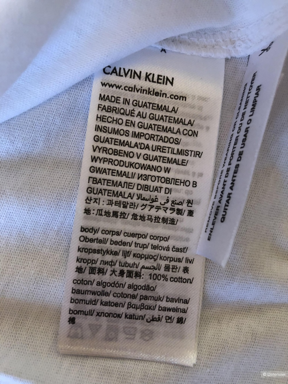 Футболка Calvin Klein размер М
