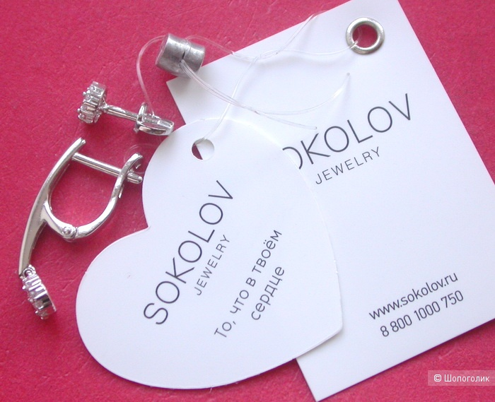 Серьги SOKOLOV фианиты серебро 925