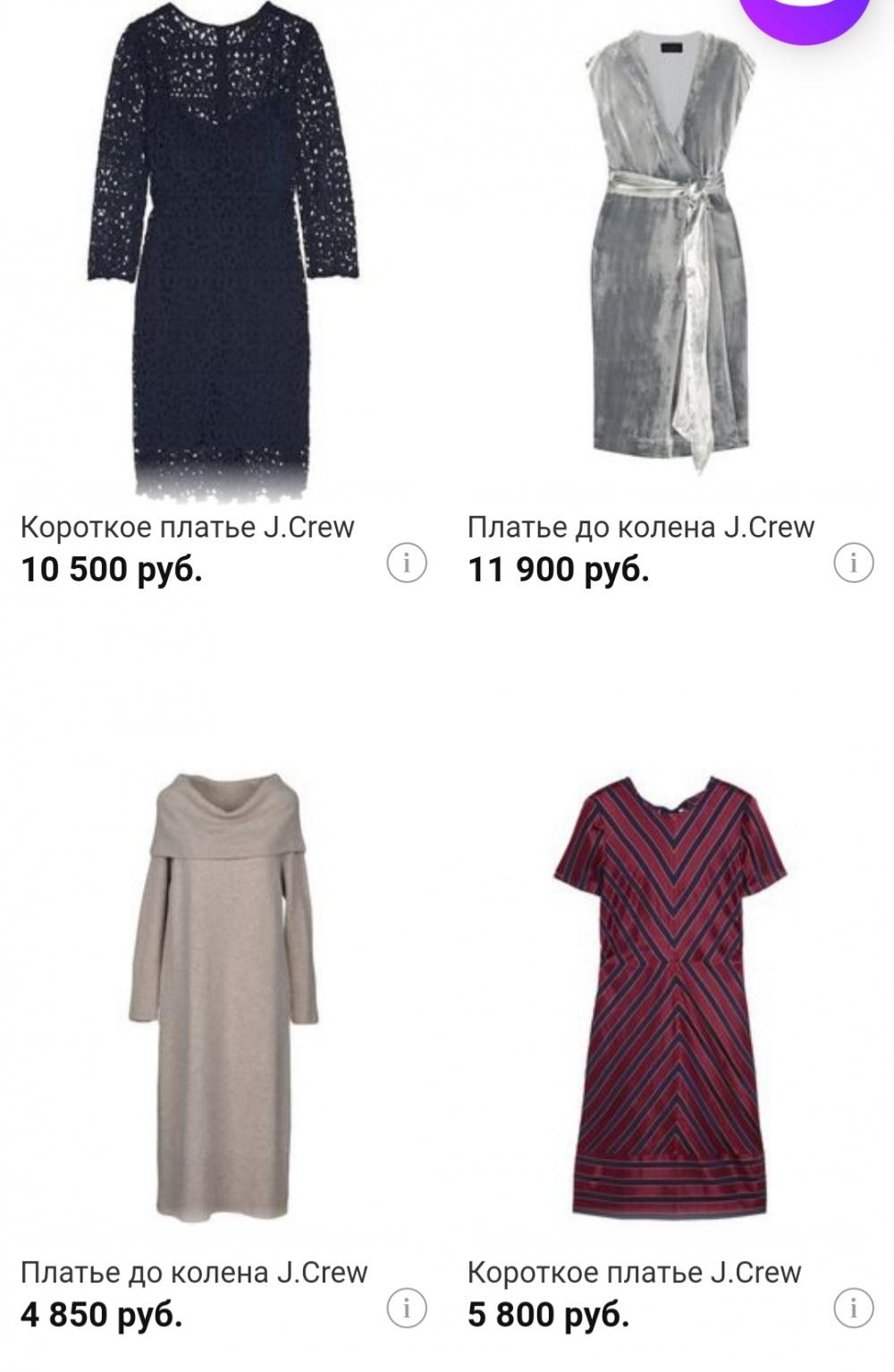 Платье j crew, размер s