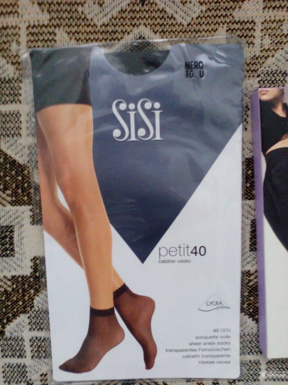 Сет гольф Sisi размер 2