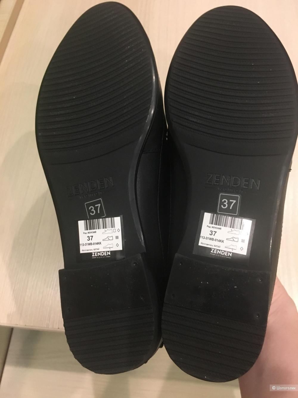Туфли Zenden 37-38