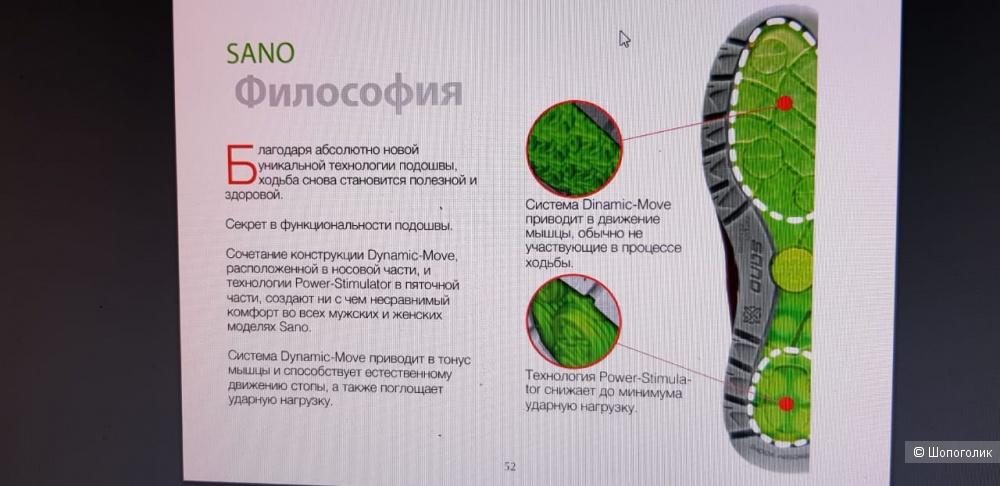 Кроссовки Mephisto на 36.5-37рр