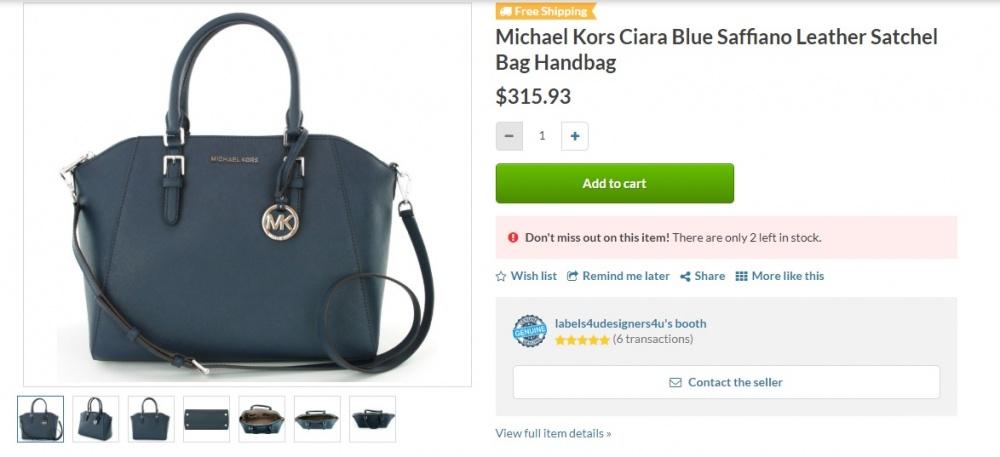Сумка-тоут женская  - Michael Kors Ciara, medium.