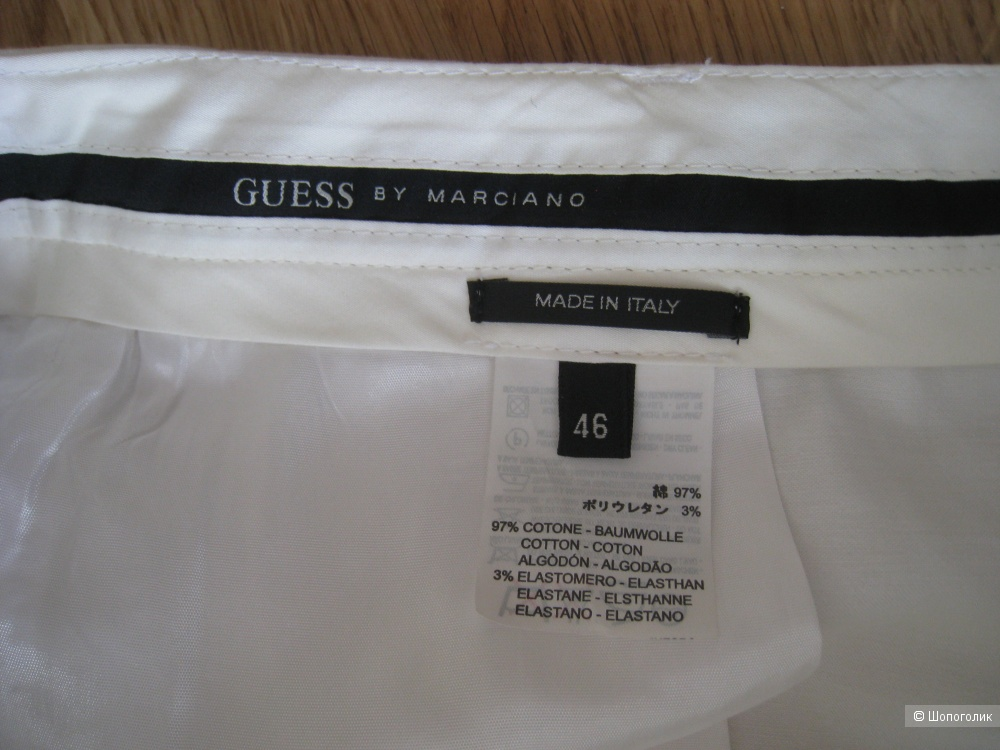 Брюки Guess by Marciano, 46It