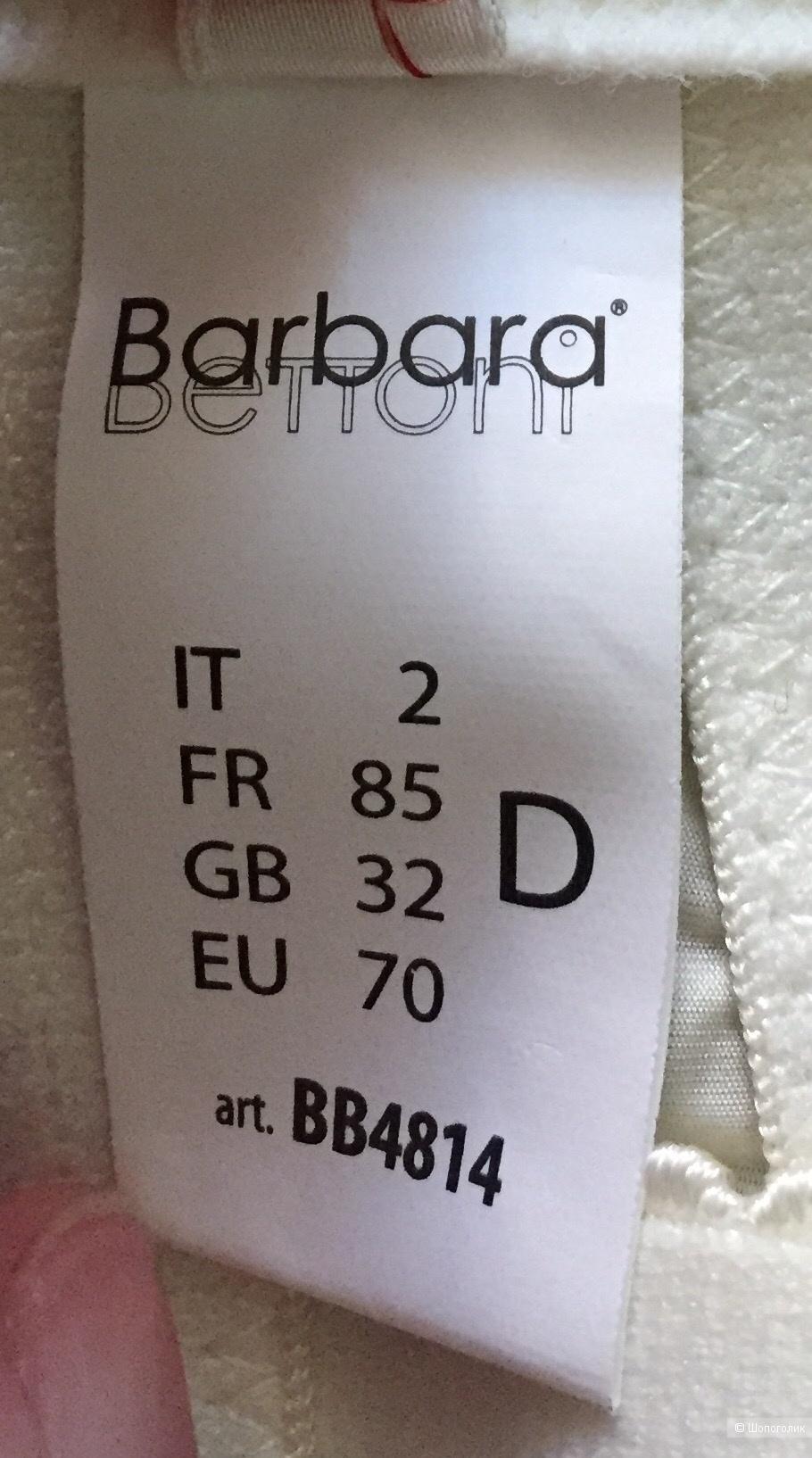 Бюстгальтер Barbara Bettoni размер 70 D