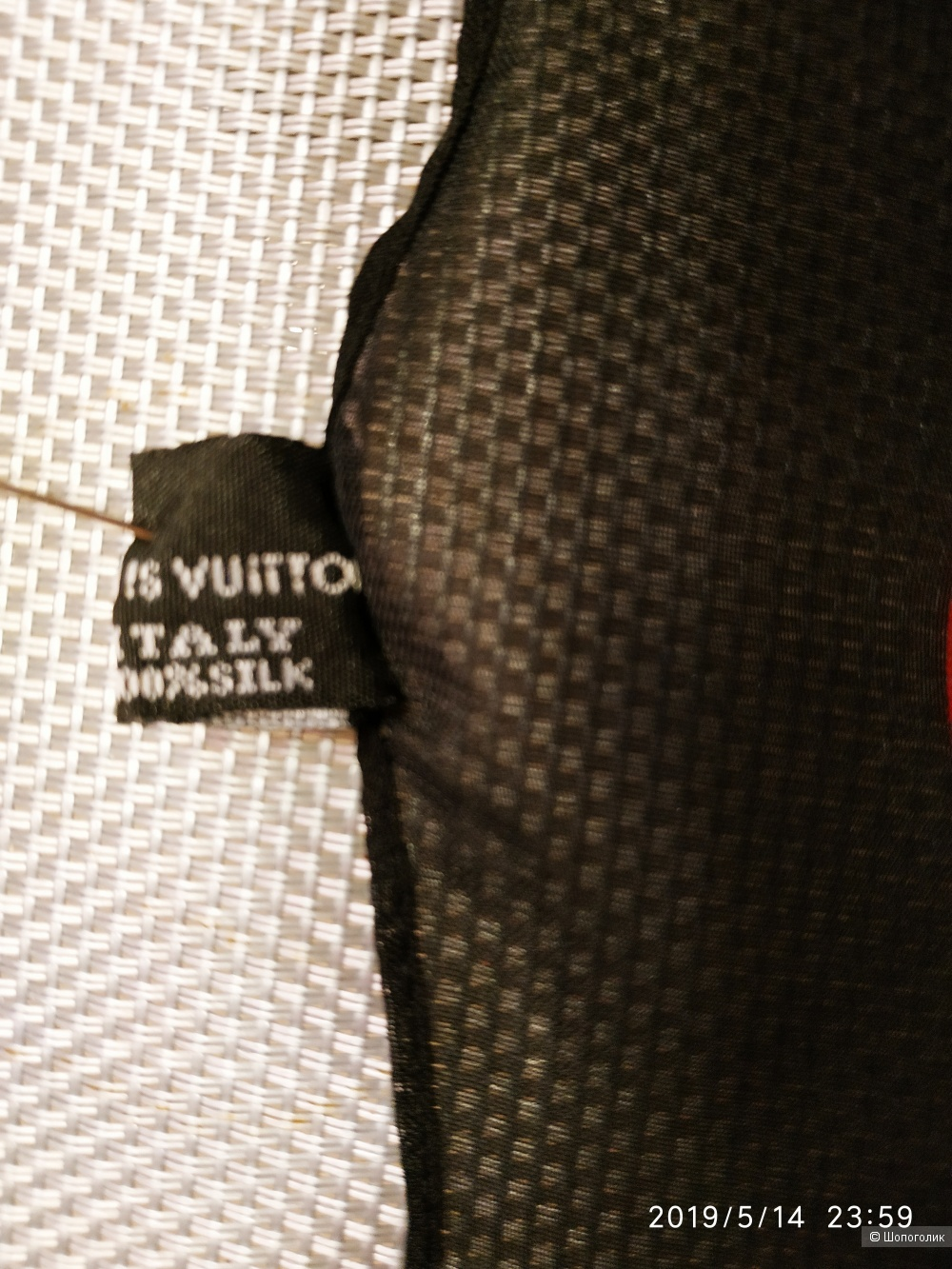 Шарф-палантин Louis Vuitton