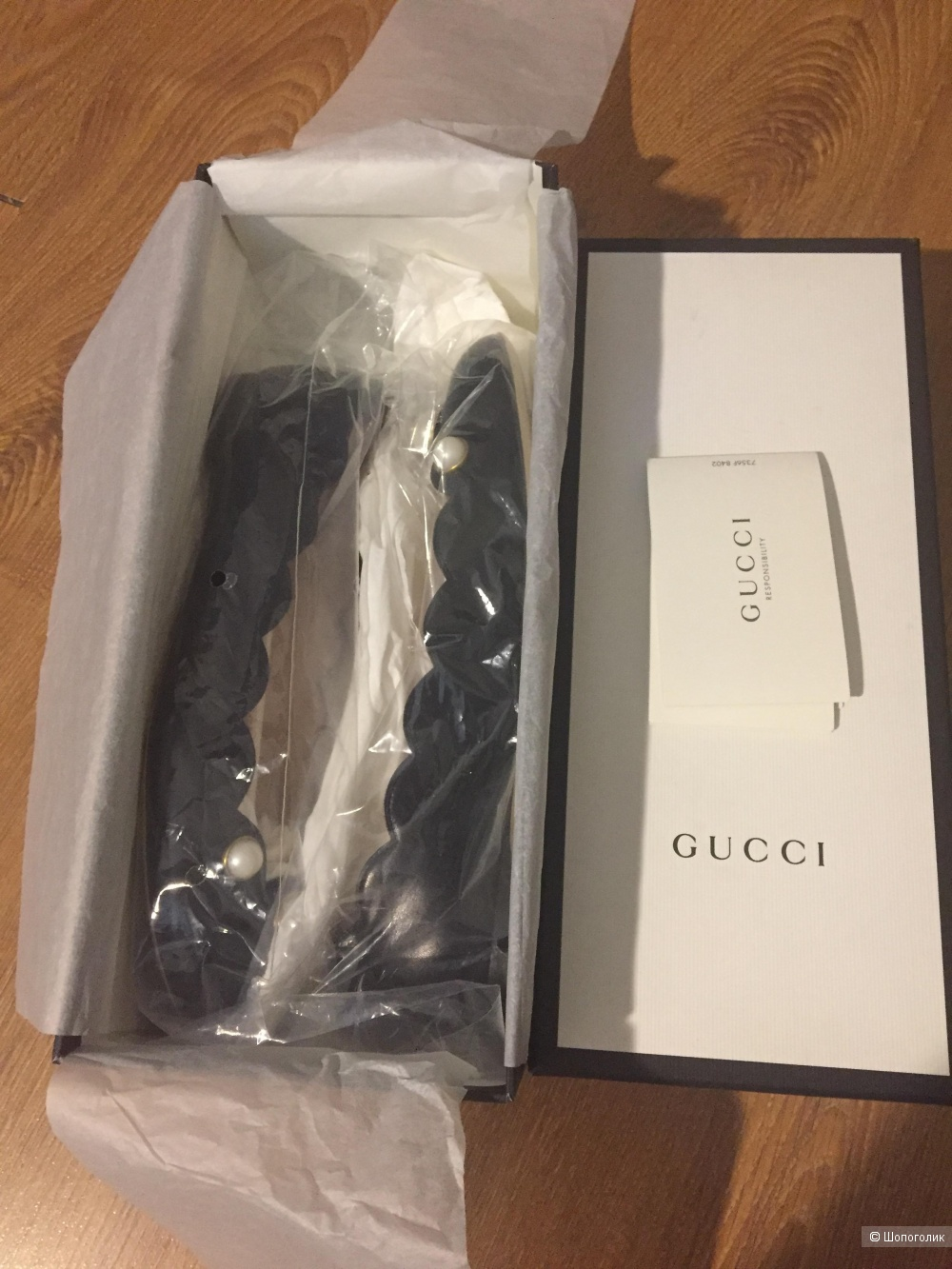 Балетки Gucci 38it