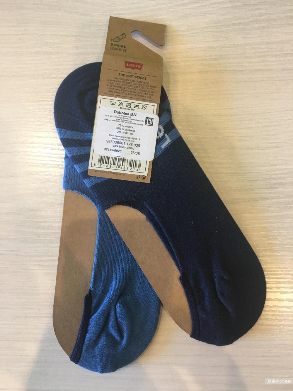 Носки Levi's 35-38 размер