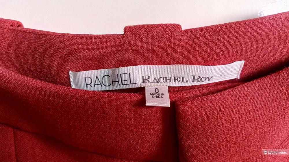 Брюки Rachel Roy, размер 0