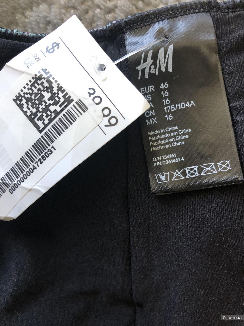 Купальник H&М,50-52