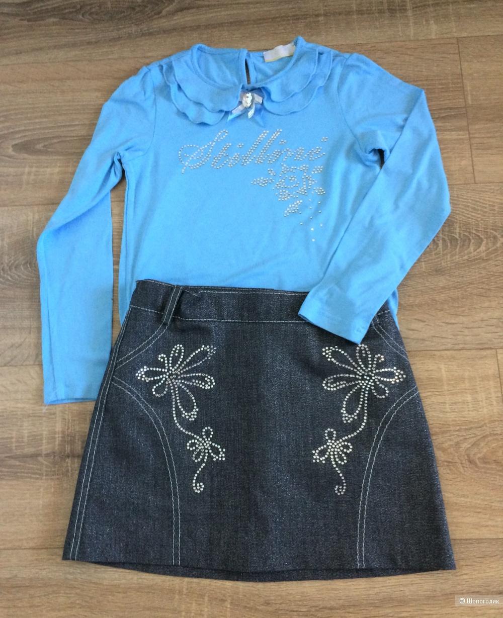 Юбка  Stillini + блузка в подарок, 6-7 лет