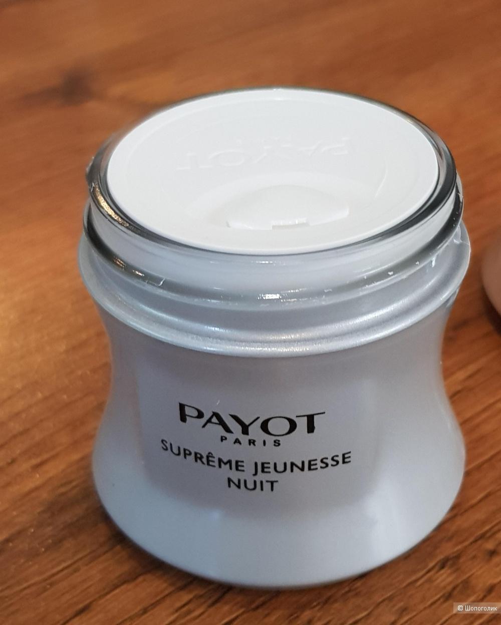 Payot Supreme Jeunesse Nuit , Ночной крем для лица, 50ml