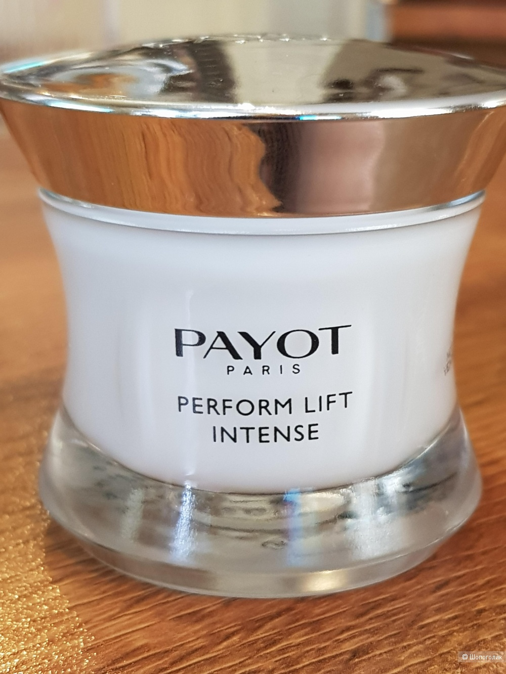 Payot Perform Lift Intense , дневной крем для лица, 50 ml