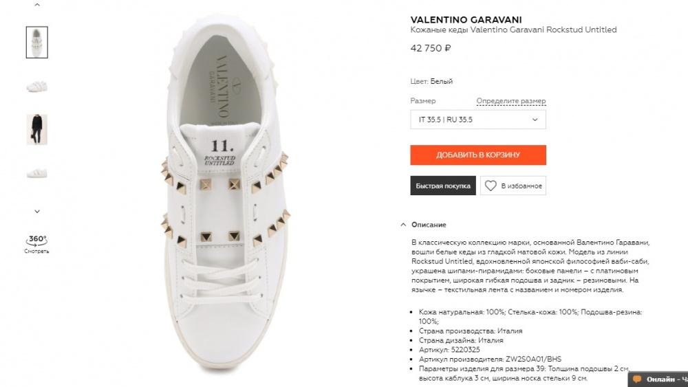 Кроссовки/кеды женские Givenchy 'Urban Street', 40,5  размер.
