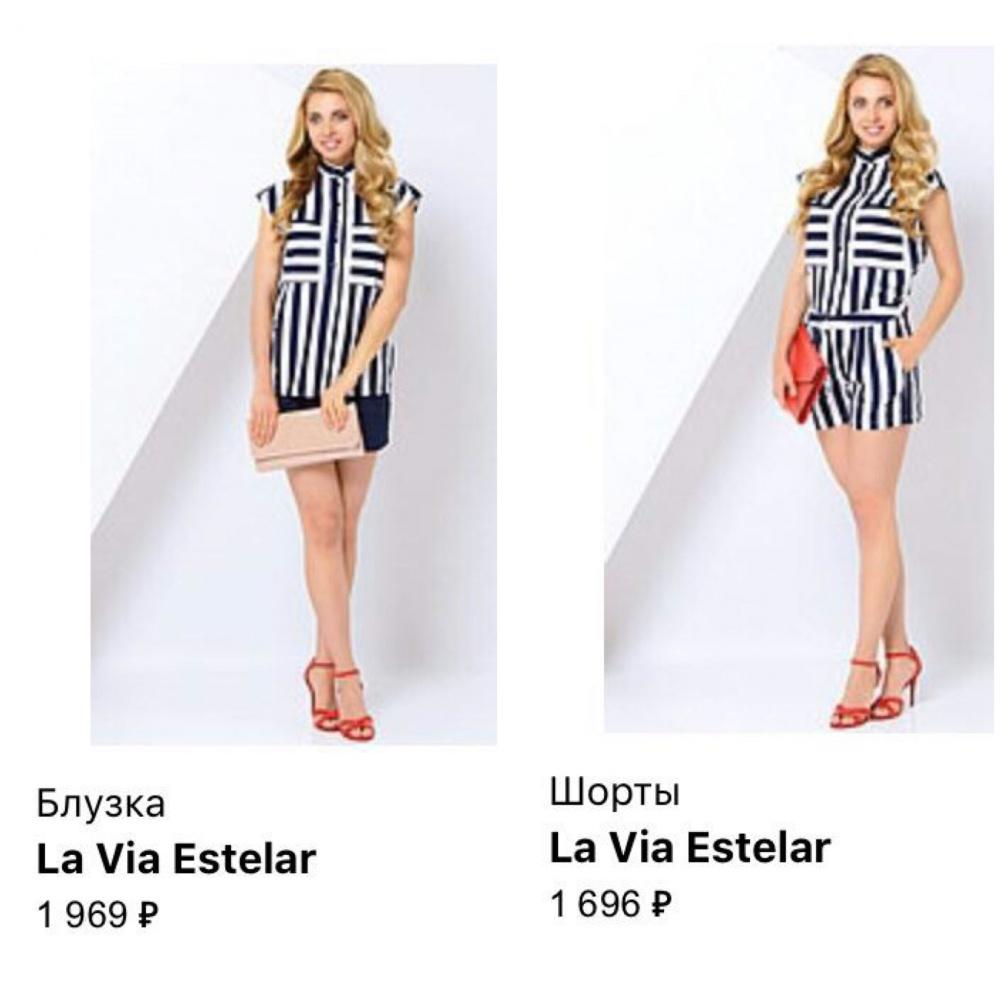 Костюм бренд La Via Estelar размер 50 52
