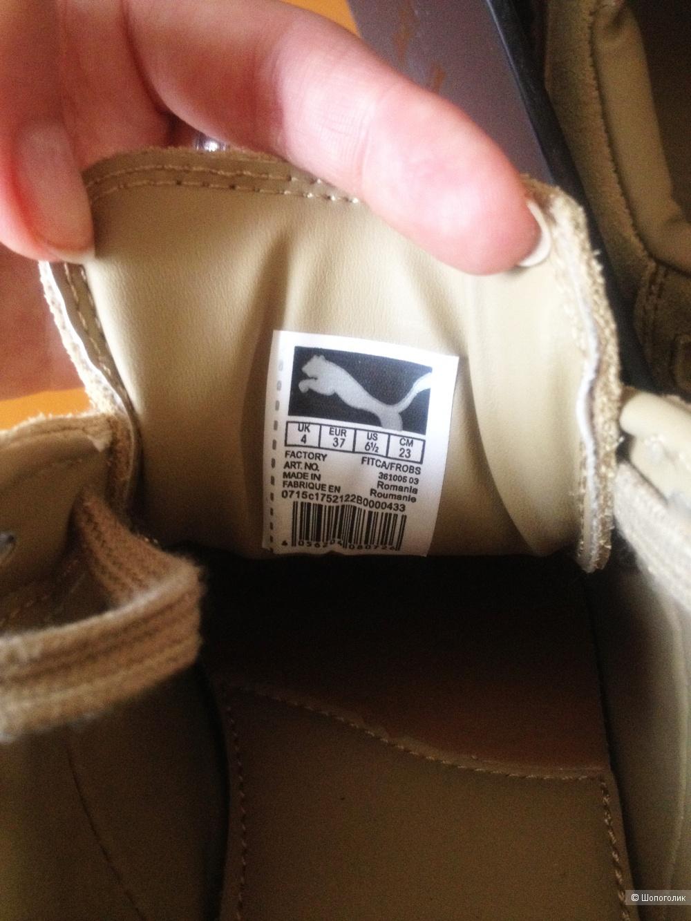 Кроссовки женские PUMA 37 размер