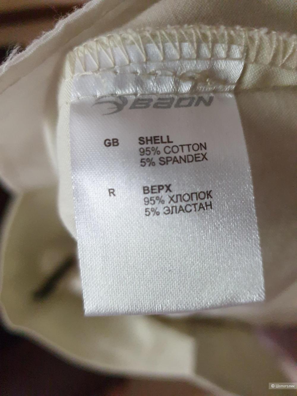 Бриджи фирмы Baon размер XL