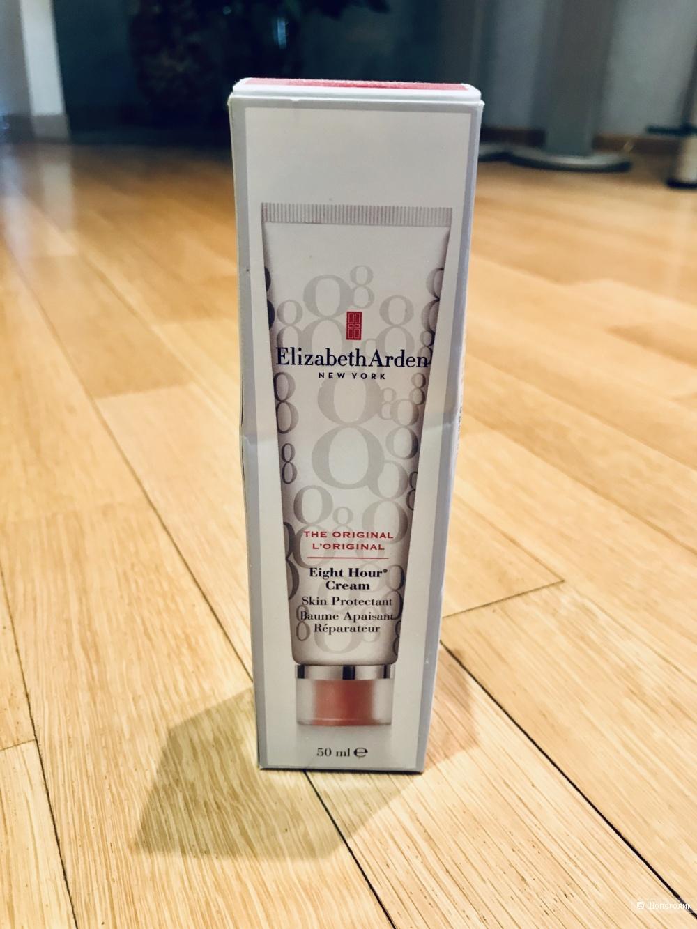 Крем увлажняющий 8 hour  Elizabeth Arden 50 ml