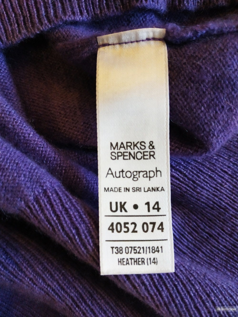 Джемпер  Marks & Spencer, размер M