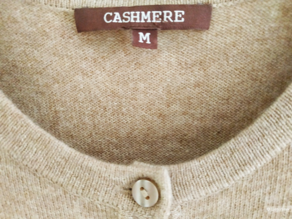 Джемпер CASHMERE, размер M