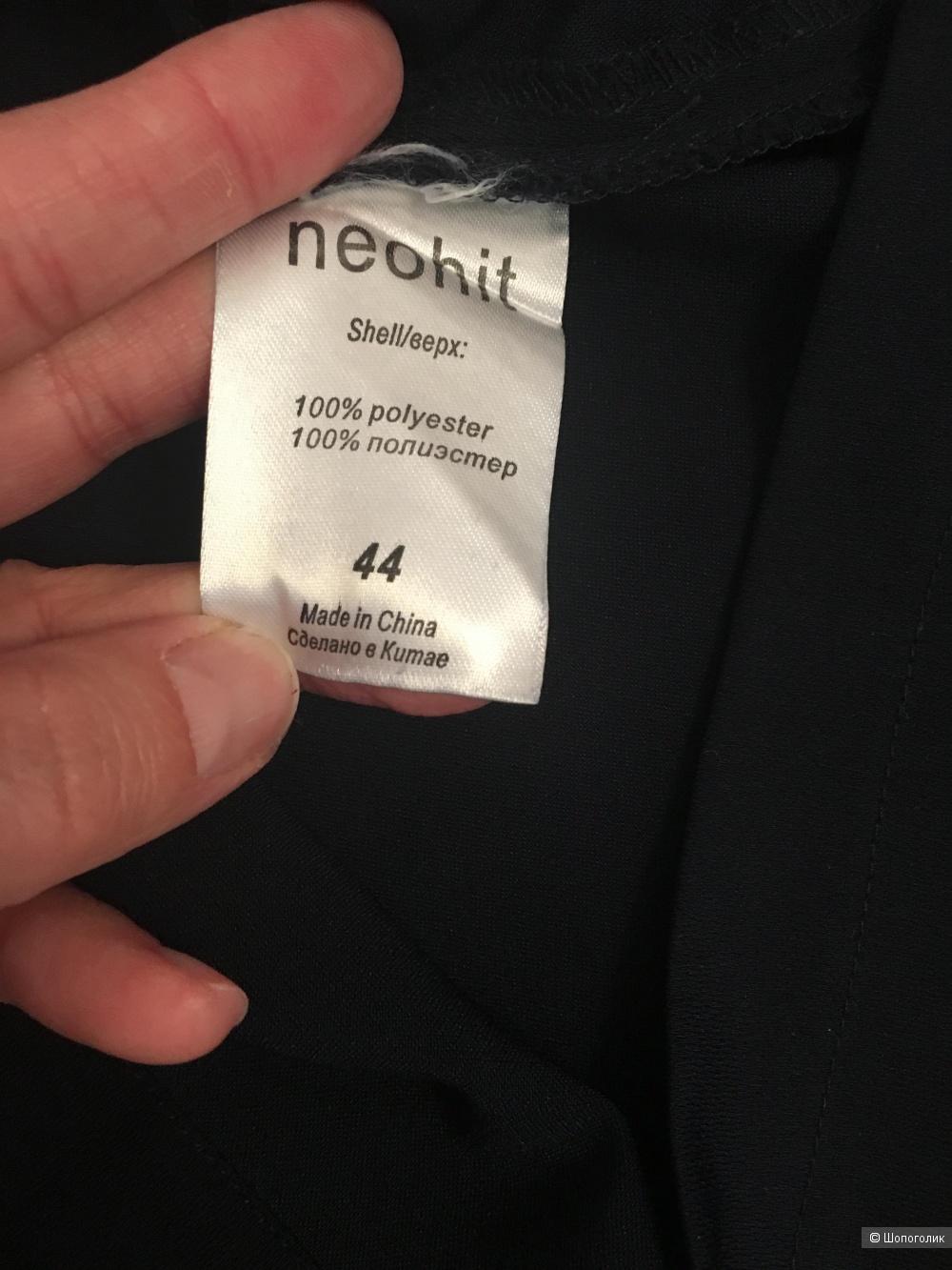 Юбка neohit S