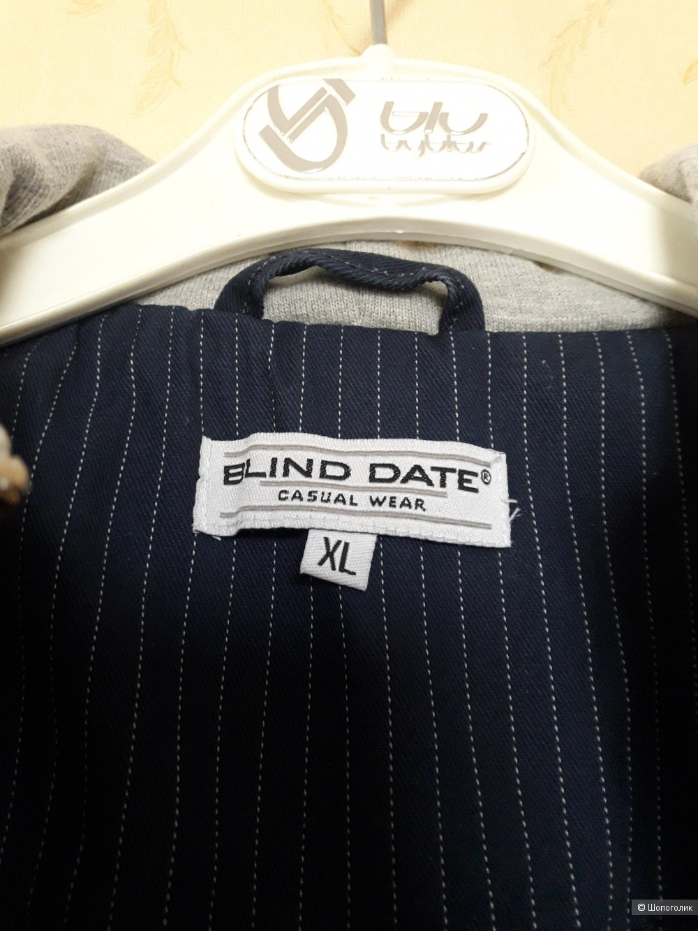 Жакет Blind Date, размер 46-48