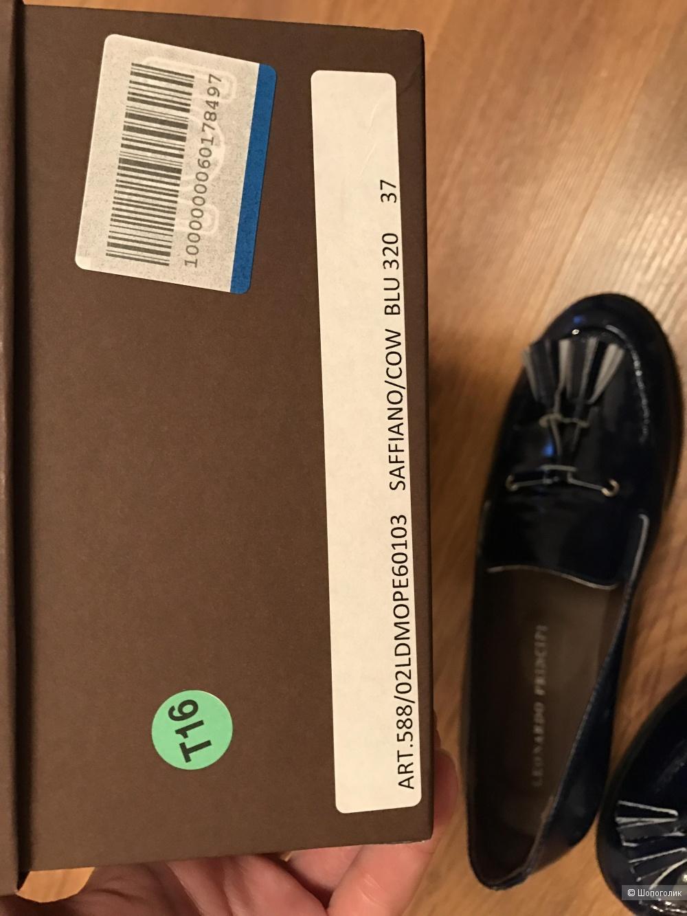 Туфли LEONARDO PRINCIPI, размер 37
