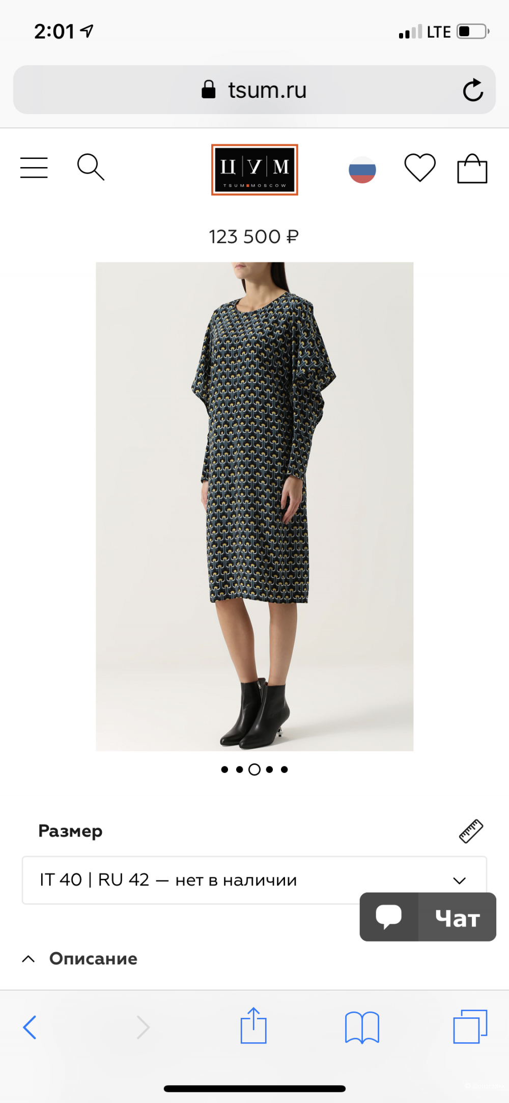 Платье Marni , размер 40 IT