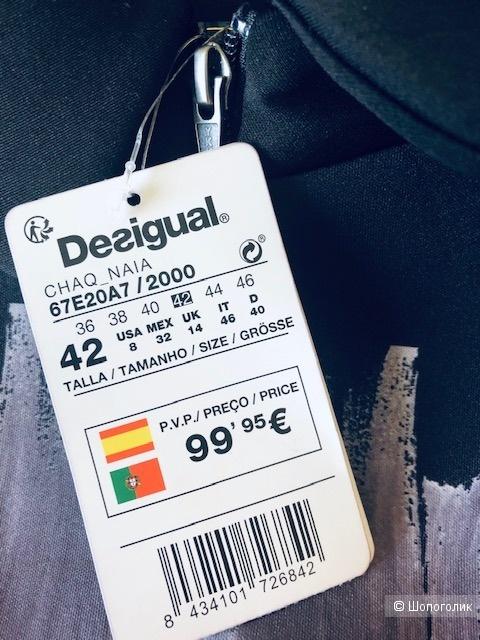 Куртка DESIGUAL,48-50