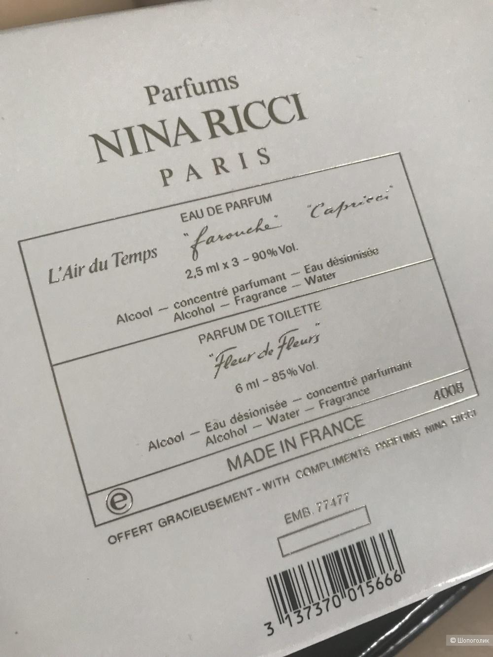 Набор миниатюр Nina Ricci