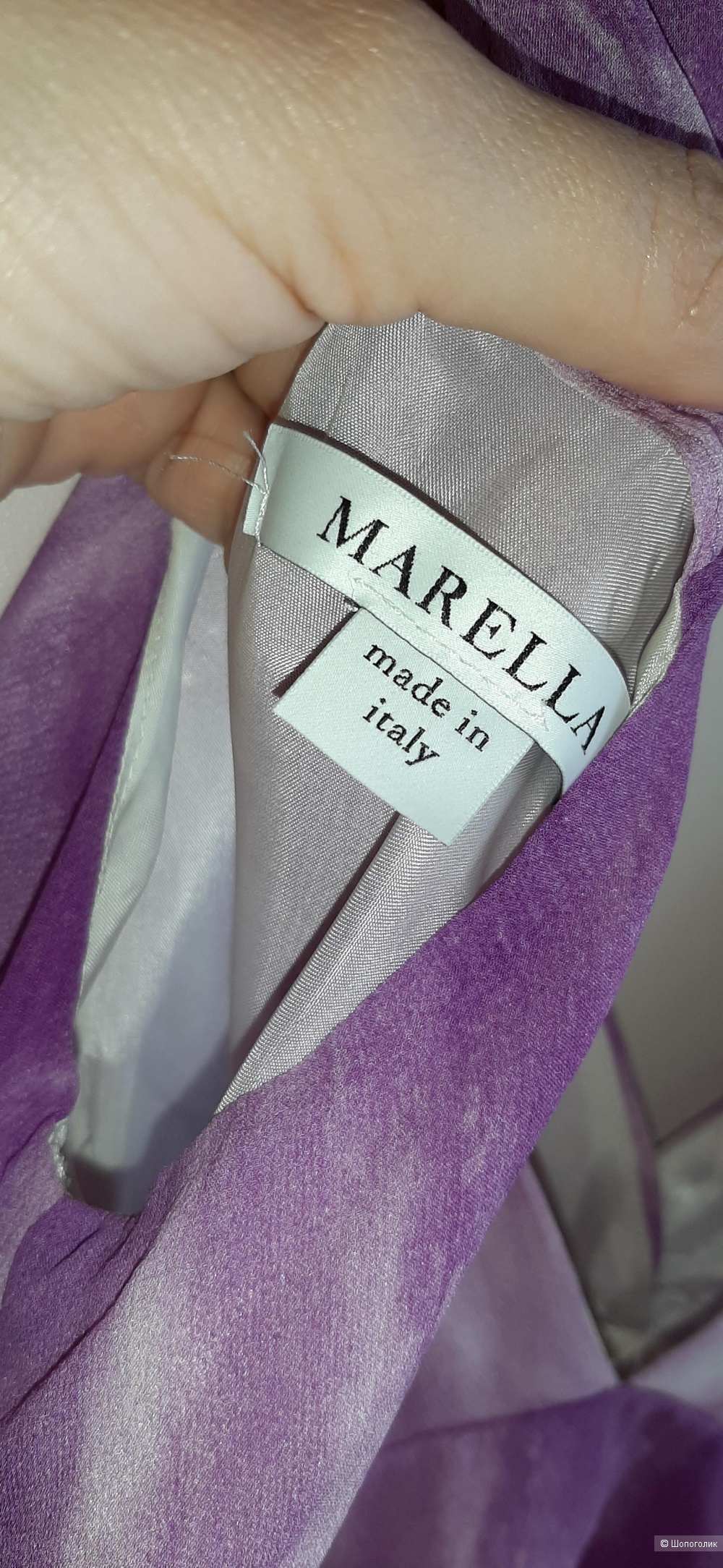 Шелковое платье Marella (Max Mara), 42-44