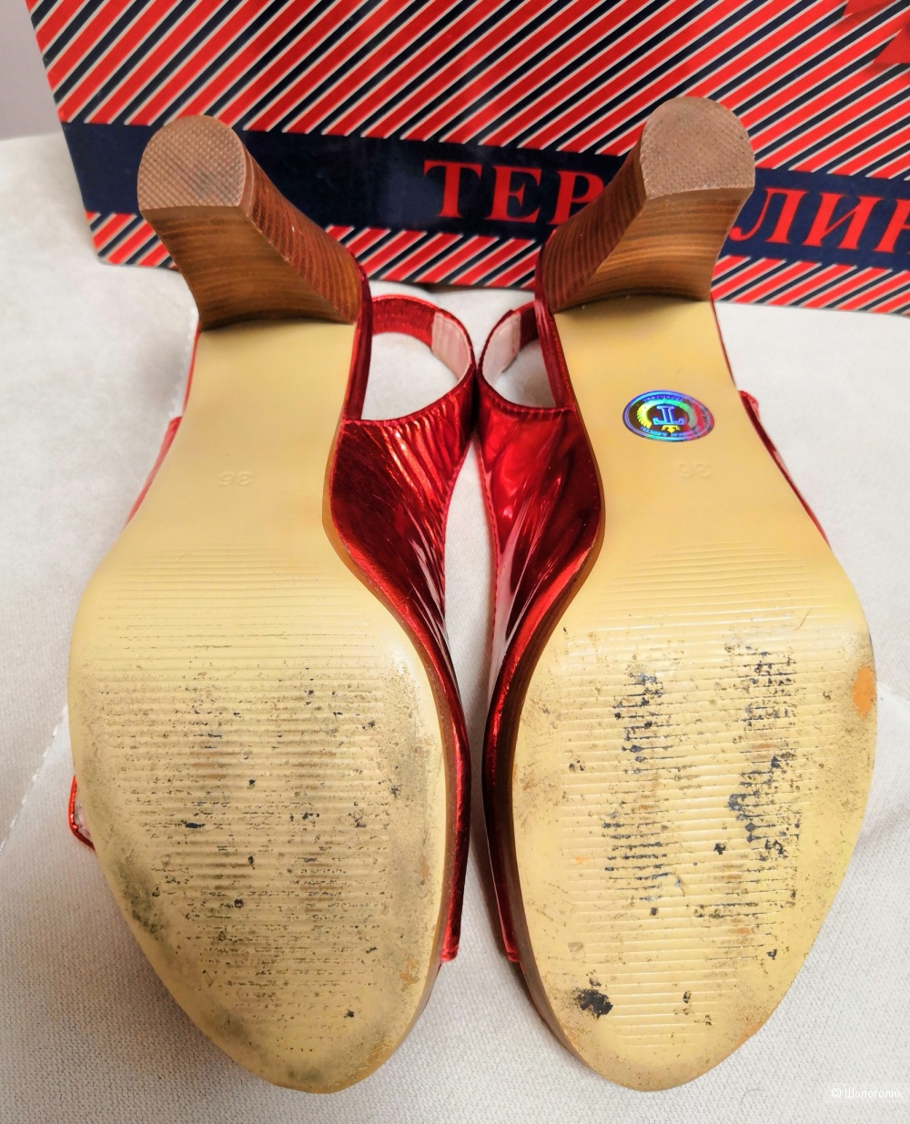 Кожаные босоножки Терволина, 36 размер