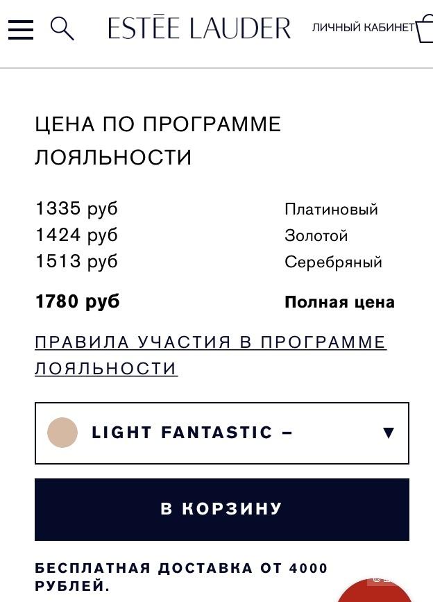 Жидкая губная помада Estee Lauder Pure Color Love  600 Light Fantastic