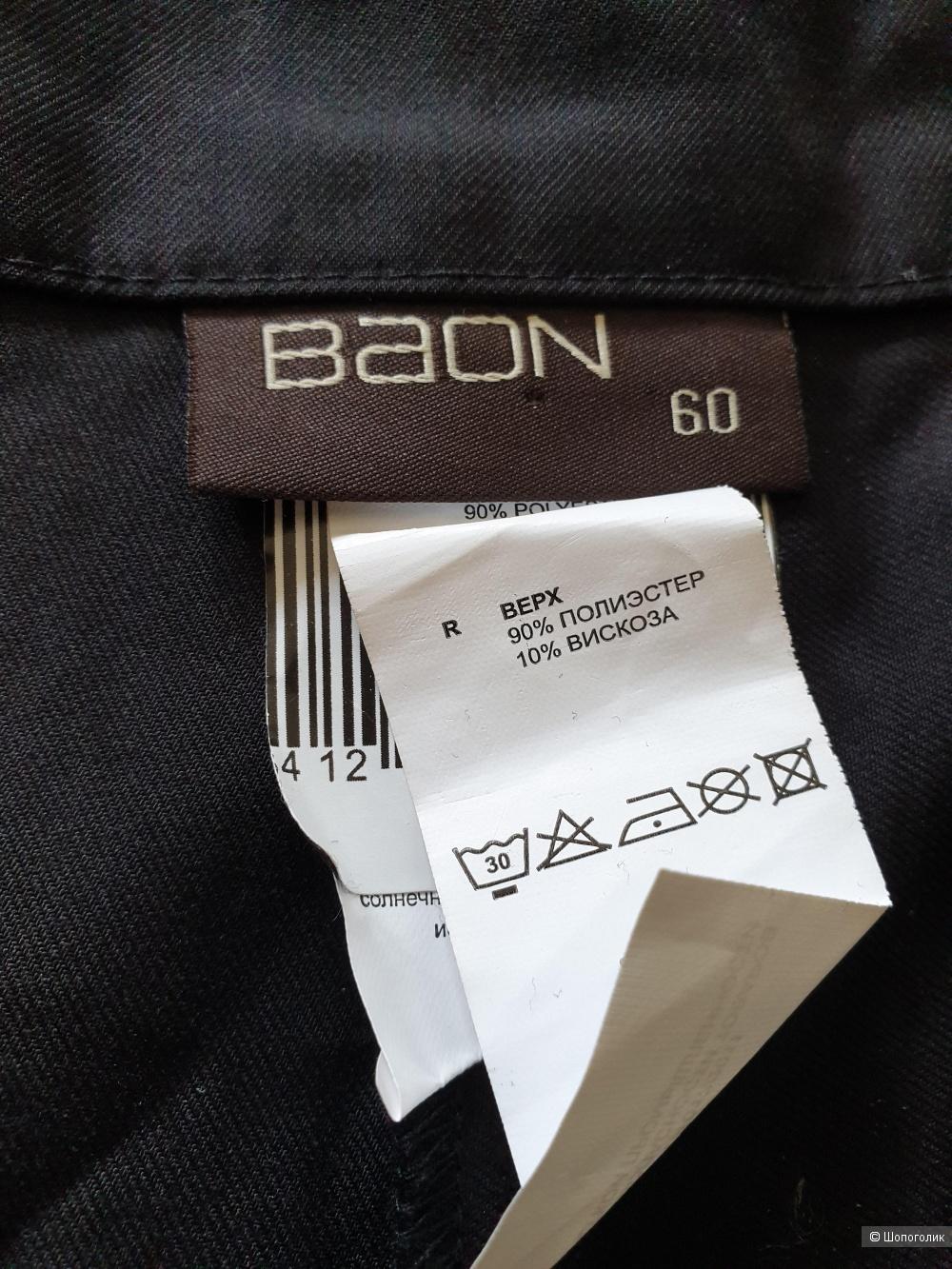 Брюки фирма BAON размер 60