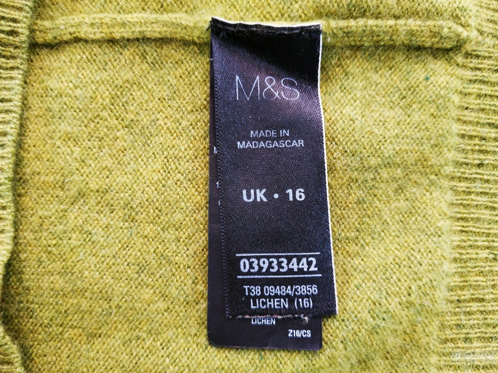 Свитер Marks & Spencer Collection  размер 44