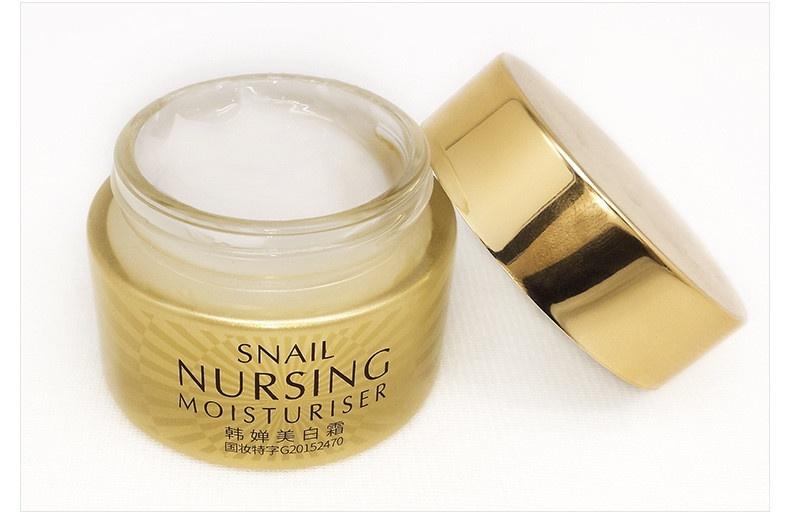 Крем для лица Rorec Snail Nursing с экстрактом улитки 50 g