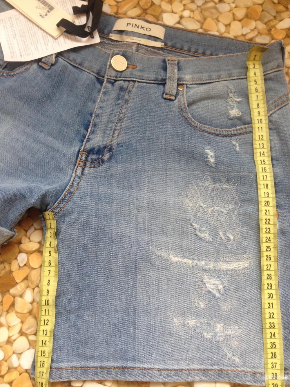 Джинсовые шорты PINKO, р-р 28