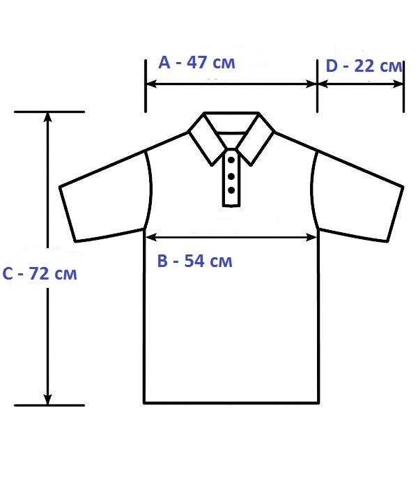Поло мужское ANDY RICHARDSON, размер  XL