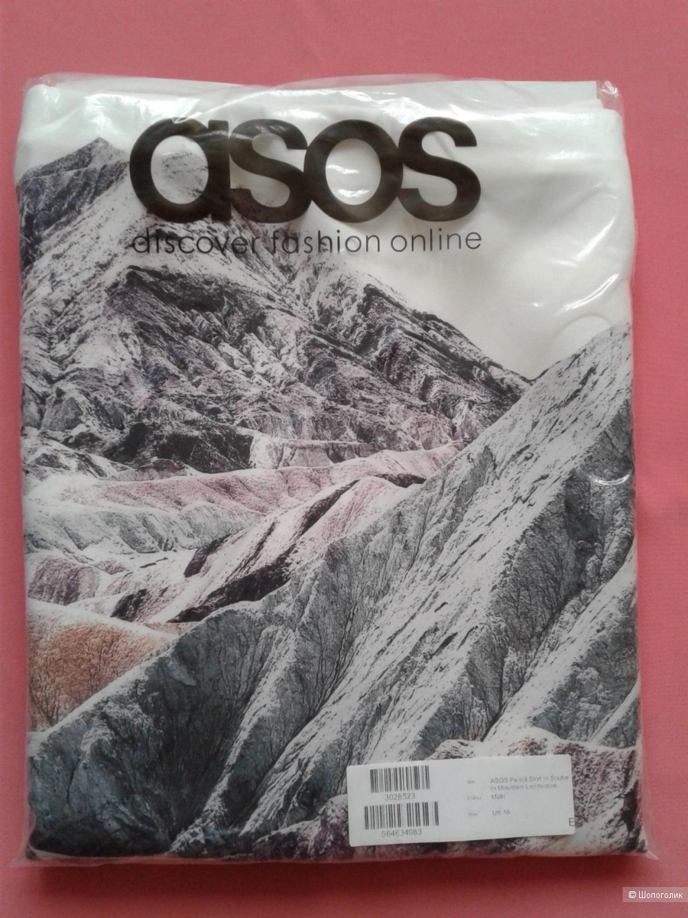 Юбка ASOS размер UK 16 рос. 50-52
