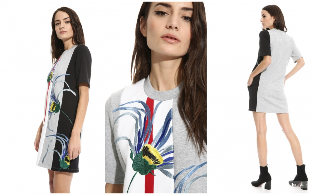 Платье – футболка Sportmax Code размер L 46/48