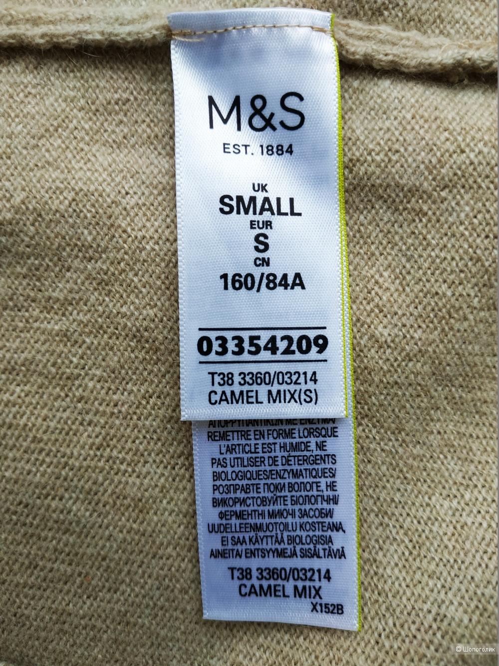 Джемпер Marks & Spencer  размер  S