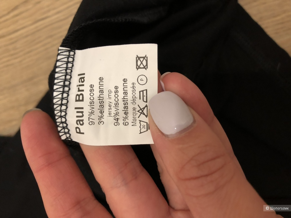 Платье, Paul Brial, размер М