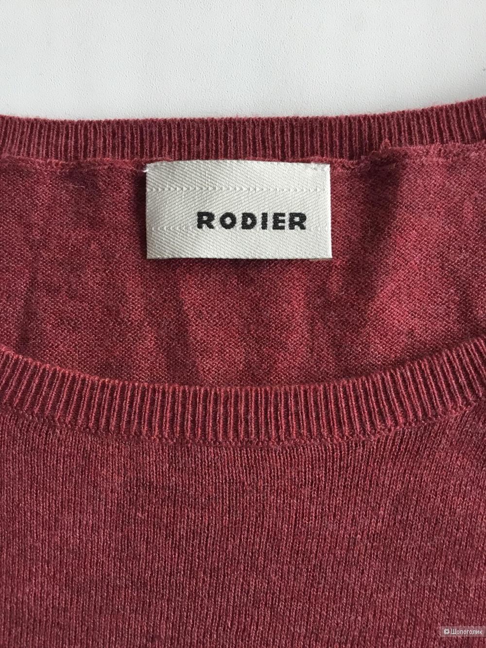 Кофточка  Rodier 44- 46 размер